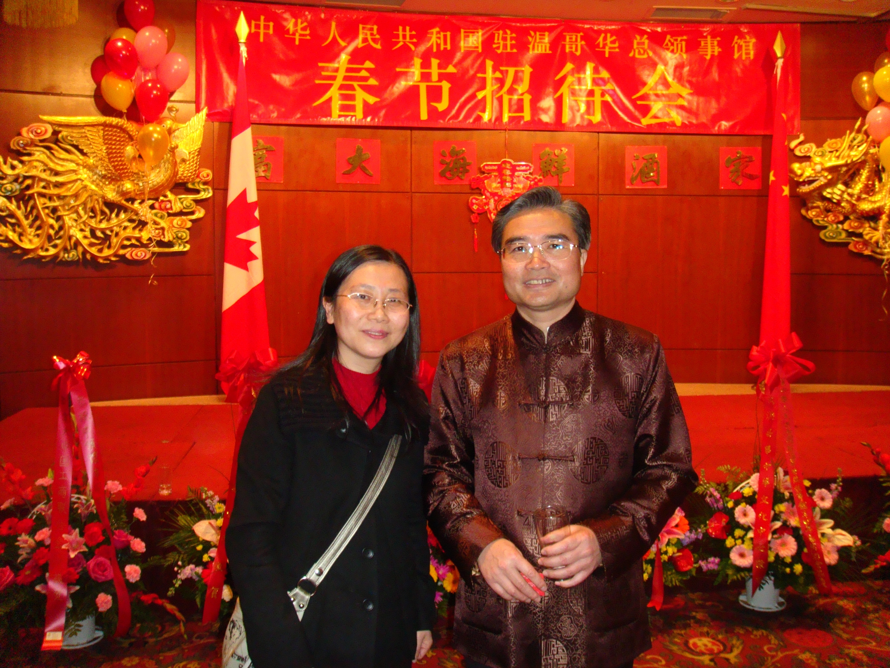 2011 chinese new year.jpg